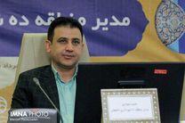 احداث پارکینگ برای رفع مشکلات ترافیکی در میدان لاله اصفهان