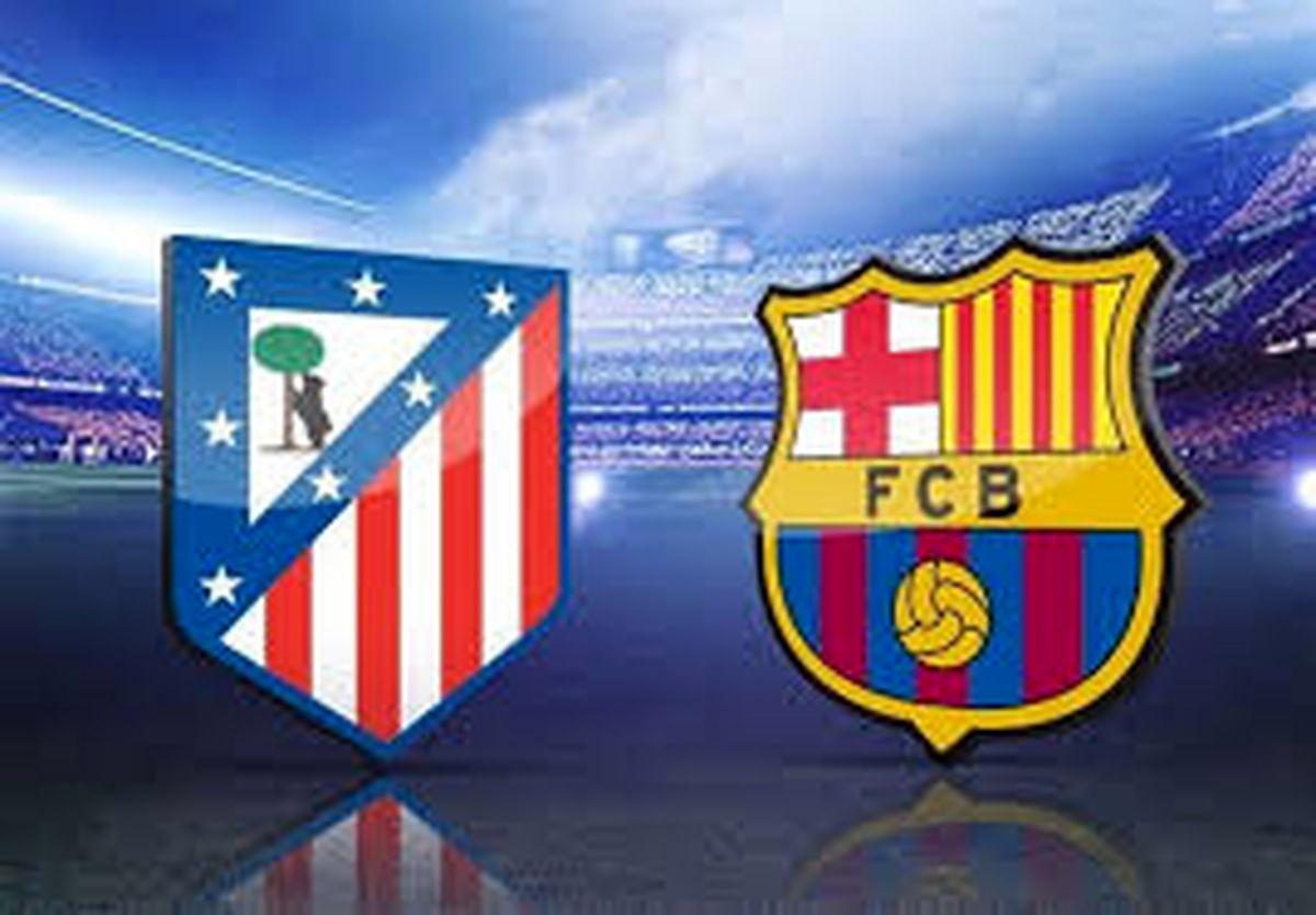 پخش زنده بازی اتلتیکومادرید و بارسلونا از شبکه سه سیما