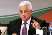 درخواست فلسطینی ها از قدرت های جهانی در مورد