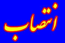 مدیرکل دفتر سیاسی استانداری اصفهان منصوب شد