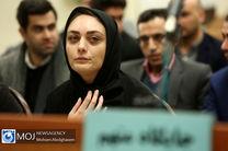 اولین دادگاه رسیدگی به اتهامات حمیدرضا مرادی و ۸ متهم اخلال در نظام ارزی