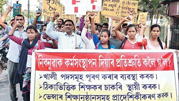 راهپیمایی جوانان هندی در اعتراض به بحران بیکاری