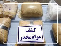 300 کیلو مواد مخدر در اصفهان کشف شد