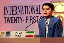 درخشش نوجوان ایرانی در مسابقات جهانی قرآن در دوبی