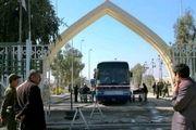 زائران اربعین از 5 آبان اجازه تردد از مرز خسروی را دارند