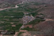 ارتباطات موبایل تنها امکانات روستای مورانی پلدختر