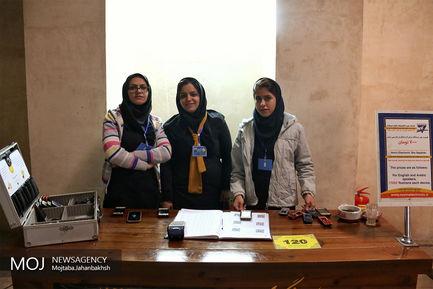 کاخ عالی قاپو اصفهان میزبان مسافران نوروزی