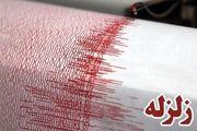 وقوع زلزله ۴ ریشتری در برزک کاشان
