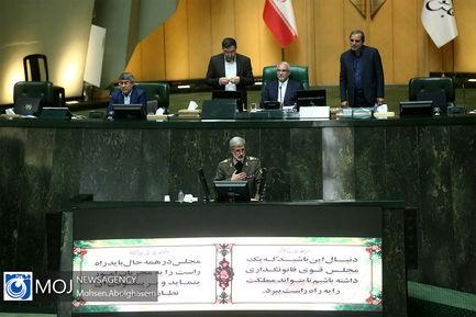 صحن علنی مجلس شورای اسلامی در نوبت عصر -  ۳۱ تیر ۱۳۹۸/امیر حاتمی