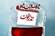 آغاز طرح نذر خون همزمان با ایام محرم در استان اصفهان