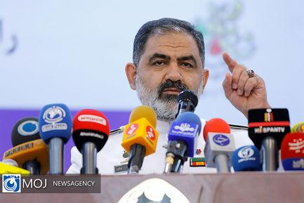 امیر دریادار ایرانی