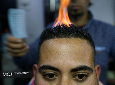 اصلاح سر با آتش
