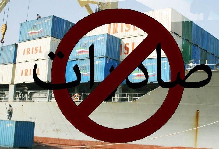 صادرات سیب زمینی، رب گوجه و خوراک دام و طیور ممنوع شد