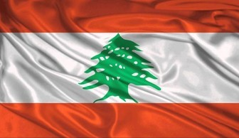 Lebanese parliament closed over coronavirus outbreak
