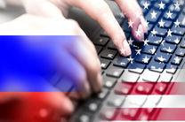 هک سیستم انتخاباتی آمریکا تایید شد