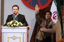 موفقیت معلم فداکار استان کرمانشاه در سطح آسیا