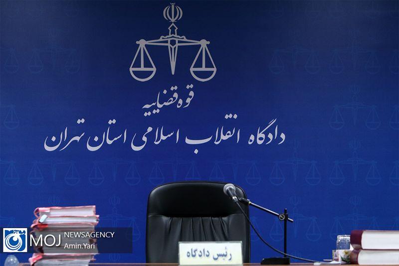محسن لرستانی با ماسک در دادگاه حاضر شد!