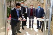 بهره برداری 2400 مرکز مثبت زندگی در کشور/ راه اندازی 48 مرکز مثبت زندگی در همدان