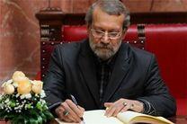 لاریجانی درگذشت رئیس جمهور ازبکستان را تسلیت گفت