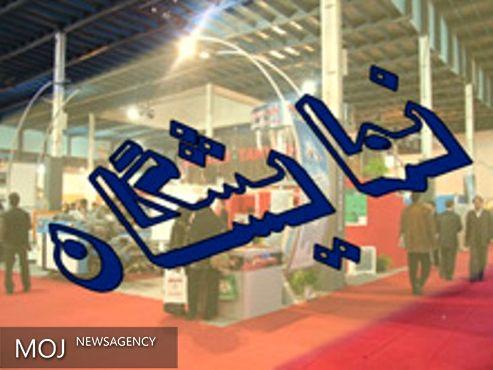 نمایشگاه بینالمللی کشاورزی خوزستان دی برگزار می شود