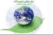 دانشجویان دانشگاه یزد تفرجگاه دره گاهان تفت را از زباله پاکسازی کردند
