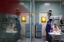 فوت 23 بیمارکرونایی طی 24 ساعت گذشته در البرز
