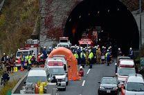 ریزش تونل در چین 4 کشته برجا گذاشت