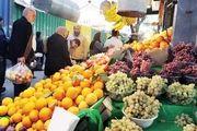 وضعیت بازار میوه و تره بار مناسب است