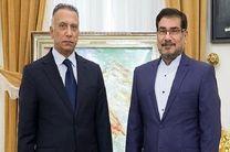 شمخانی با نخست وزیر عراق دیدار می کند