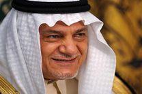 ترکی فیصل: مردم ایران و عربستان با هم ارتباط خونی و دینی دارند