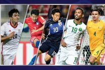 ایران برترین تیم آسیا در رده بندی فیفا است