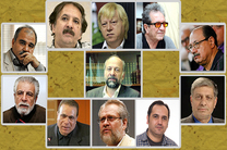 محمد مهدی حیدریان رییس شد/تشکیل گروه تخصصی سینمایی فرهنگستان هنر