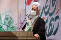 وظیفه حوزویان در انتخابات پیشرو از زبان آیت الله اعرافی