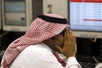 سهام عربستان سقوط کرد