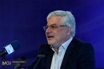 پیام مدیرعامل سازمان تامین اجتماعی در پی حوادث تروریستی تهران