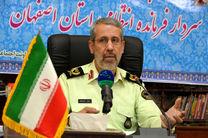 """اجرای طرح """"ظفر 5"""" در استان اصفهان / توقیف 1220 خودرو در اصفهان"""