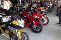 فروشگاه های موتور سیکلت و دوچرخه در منطقه ۱۱ ساماندهی میشوند