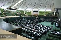 برگزاری جلسه غیرعلنی مجلس درباره تصمیم کاهش سطح اجرای برجام
