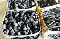 کشف 165 کیلو زغال بلوط قاچاق در شهرستان برخوار