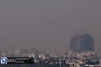 کیفیت هوای تهران ۶ فروردین ۱۴۰۰/ شاخص کیفیت هوا به ۱۰۹ رسید
