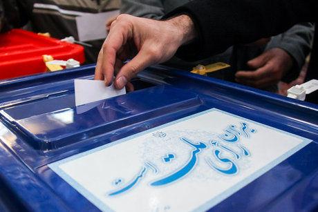 بیانیه کلیساهای مسیحیان آشوری جهت شرکت در انتخابات