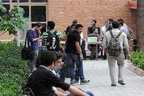 آئیننامه اردوهای دانشجویی در شورای اسلامی شدن دانشگاهها بررسی شد