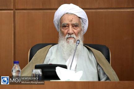 هفتمین جلسه مشترک هیات رییسه مجلس خبرگان رهبری