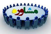 خدمات مشاوره ای در 11 مرکز مشاوره مناطق استان در ایام تابستان فعال هستند