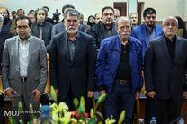 نشست هماندیشی اصحاب فرهنگ و هنر در عرصه دفاع مقدس با وزیر فرهنگ و ارشاد اسلامی