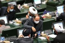 آغاز ششمین جلسه بررسی صلاحیت وزرای پیشنهادی مجلس