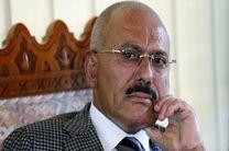 ترور علی عبدالله صالح نافرجام ماند