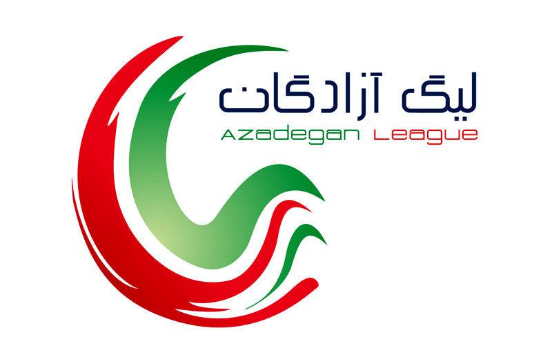 برنامه بازی های هفته سی ام و سی و یکم لیگ یک فوتبال مشخص شد