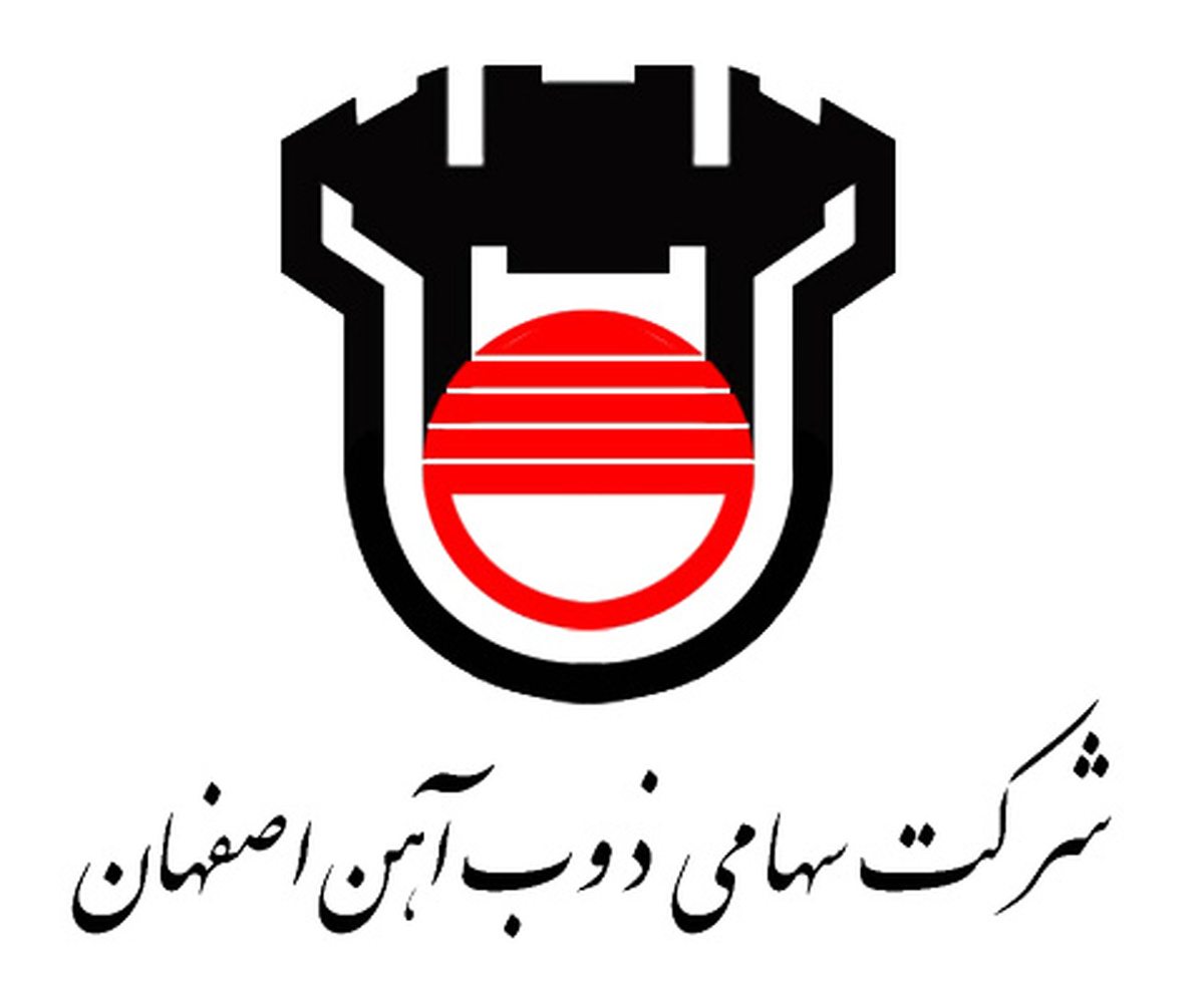 پروژه های ذوب آهن اصفهان با برنامه های تعیین شده در حال اجرا است