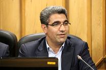 هدفگذاری جذب ۲۰ هزار میلیارد تومان سرمایهگذاری در کرمانشاه